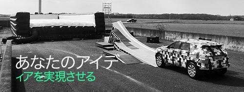 custom developments_jp_mobile
